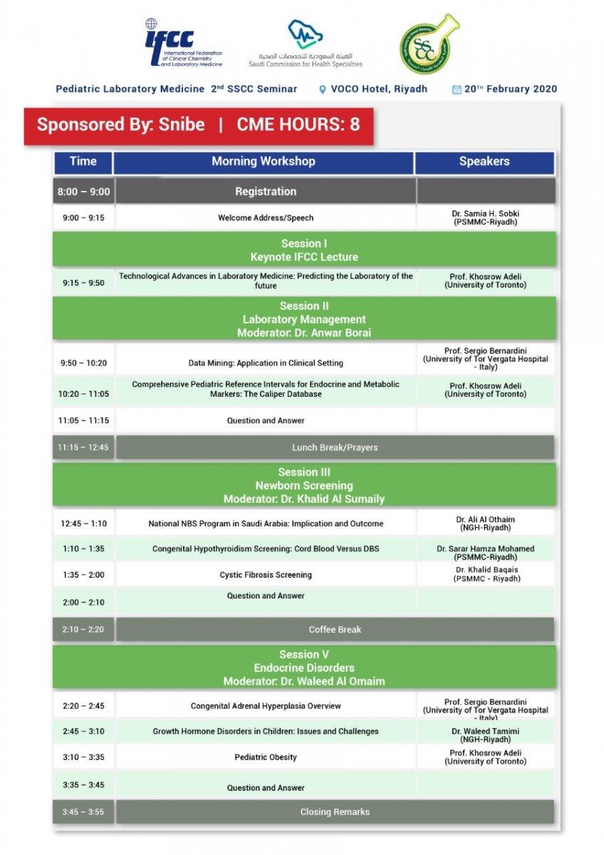 2nd-Seminar-schedule