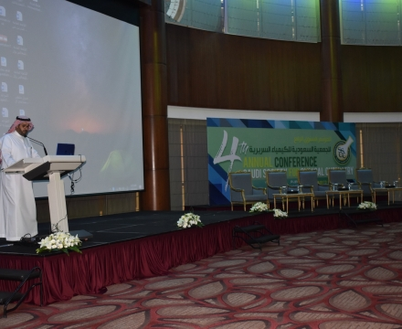 The 4th Annual Conference SSCC