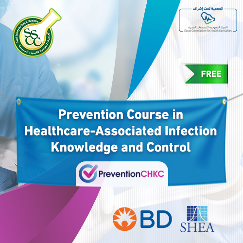 Prevention CHKC